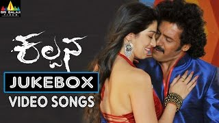 Kalpana Jukebox Video Songs | Upendra, Lakshmi Rai | Sri Balaji Video - SRIBALAJIMOVIES