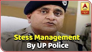 We are trying to manage stress via Yoga, Meditation: UP DGP OP Singh - ABPNEWSTV