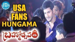 Mahesh Babu's Brahmotsavam Fans Hungama In USA || Samantha || Kajal Aggarwal || Srikanth Addala - IDREAMMOVIES