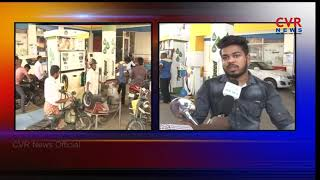 Public Opinion On Diesel And Petrol Price Hikes | Report From Vijayawada | CVR News - CVRNEWSOFFICIAL