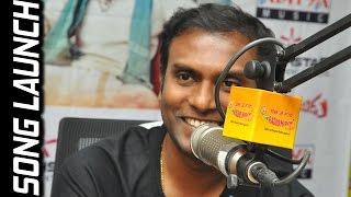 Katamarayudu Movie Jivvu Jivvu Song Launch @ Radio Mirchi | TFPC - TFPC
