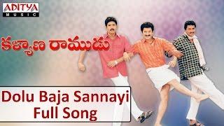 Dolu Baja Sannayi Full Song II Kalyana Ramudu Movie II Venu, Nikhitha - ADITYAMUSIC
