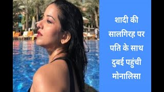 In Graphics: bigg boss 10s hottie monalisa sizzles in a sexy black swimsuit as she celebra - ABPNEWSTV