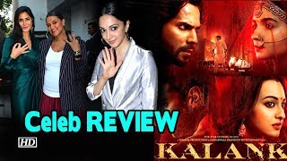 KALANK Celeb REVIEW | Visual & Cinematic TREAT - IANSINDIA
