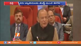 GST Council Raises Composition Scheme to Rs 1 5 crore | Arun Jaitley | iNews - INEWS