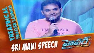Lyric Writer Sri Mani Speech at HYPER Movie Theatrical Trailer Launch - Ram, Raashi Khanna - 14REELS