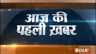 India TV News : Aaj Ki Pehli Khabar | October 22, 2014 - INDIATV
