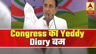 Yeddyurappa denies paying crores to BJP leaders | Master Stroke - ABPNEWSTV