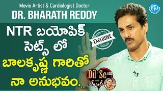 Movie Artist & Cardiologist Dr.Bharath Reddy Full Interview || Dil Se With Anjali #83 - IDREAMMOVIES
