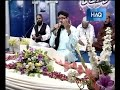 Mazar Qardai NAATAIN SARKAR KE 27th RAMADAN SHUB-E-QADAR.(HAQ.TV)Directed by M. Shamim