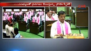 Gadari Kishore, Vittal Reddy & Govardhan Takes Oath As MLA |Telangana MLAs Swearing in Ceremony |CVR - CVRNEWSOFFICIAL