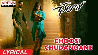 Choosi Chudangane Lyrical || Chalo Movie Songs || Naga Shaurya, Rashmika Mandanna || Sagar - ADITYAMUSIC