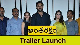 Anthariksham Trailer Launch | Varun Tej | Lavanya Tripati | Aditi Rao Hydari - RAJSHRITELUGU