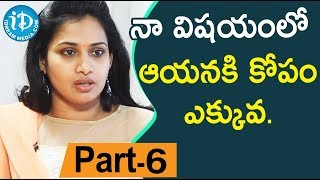Serial Actress Bhavana Exclusive Interview - Part #6 || Soap Stars With Anitha - IDREAMMOVIES