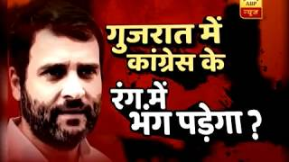Gujarat elections: Big Debate: Will Congress be able to celebrate on result day? - ABPNEWSTV