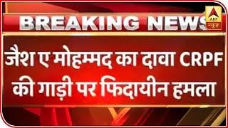 J&K IED blast: Ground report from Pulwama - ABPNEWSTV