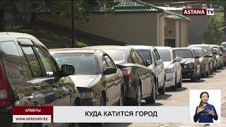 Нелегальные парковщики вновь появились в Алматы