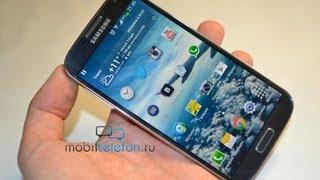 Обзор Samsung Galaxy S4 ч.1 (review): дизайн, корпус, игры, бенчмарки, звук