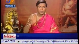 Thamasoma Jyotirgamaya - తమసోమా జ్యోతిర్గమయ - 27th August 2014 - ETV2INDIA