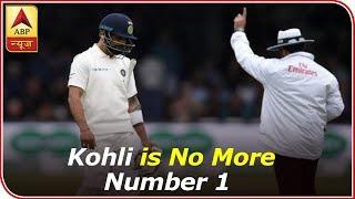 Twarit Khel: Kohli No More No 1 in Tests, Loses Top Spot To Smith   ABP News - ABPNEWSTV