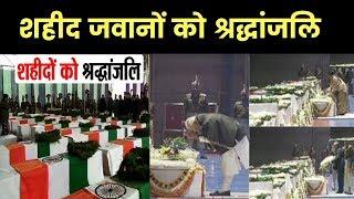 Pulwama Martyred LIVE- शहीद जवानों को प्रधानमंत्री नरेंद्र मोदी, राहुल गांधी ने दी श्रद्धांजलि - ITVNEWSINDIA