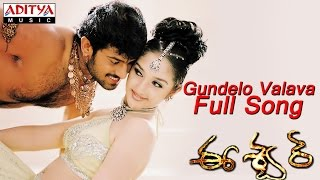 Gundelo Valava Full Song ll Eeswar Movie ll Prabhas, Sridevi - ADITYAMUSIC