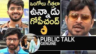 Pantham Movie Genuine Public Talk | Review | Gopichand | Mehreen | TFPC - TFPC