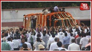 Former PM Atal Bihari Vajpayee Begins Final Journey From BJP Headquarters   AajTak Live Updates - AAJTAKTV