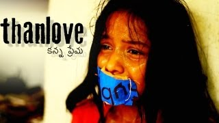 Thanlove | Telugu short Film - YOUTUBE