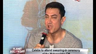 Maharastra CM's swear in ceremony to be attended by Bollywood Celebrities! | Bollywood News