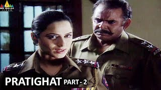 Pratighat Part 2 Hindi Horror Serial Aap Beeti | BR Chopra TV Presents | Sri Balaji Video - SRIBALAJIMOVIES