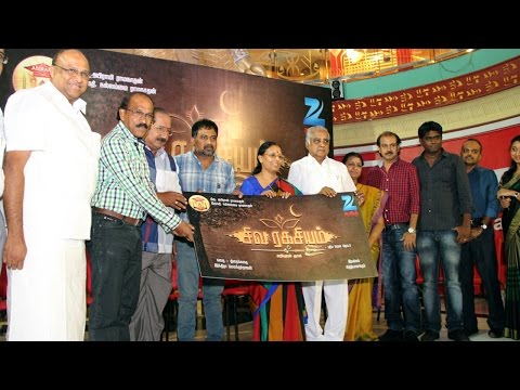 Siva Ragasiyam Mega Serial Launch
