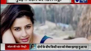 Mumbai: Aspiring 20-year-old Model's body found in suitcase, friend behind murder arrested - ITVNEWSINDIA