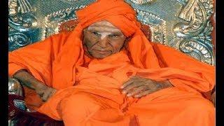 कर्नाटक में लिंगायत धर्मगुरु शिवकुमार स्वामी जी का 111 साल की उम्र में निधन - ITVNEWSINDIA