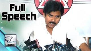 Pawan Kalyan Press Meet On Kapu Garjana Violence In Tuni  | Lehren Telugu - LEHRENTELUGU