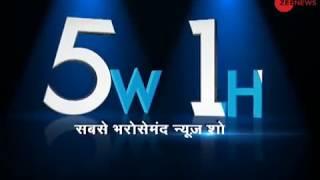 5W1H:  Upendra Kushwaha resigns as minister - ZEENEWS