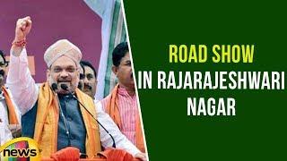 Amit Shah's Road Show In Rajarajeshwari Nagar | Karnataka | Mango News - MANGONEWS