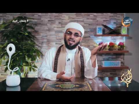 المكارم | رؤية يوسف عليه السلام عن مصر