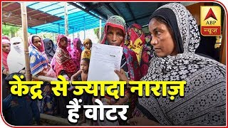 Voters More Upset With Centre Than State Govt | ABP News - ABPNEWSTV