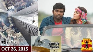 """Thanthi TV Box Office 25-10-2015 """"Where does Naanum Rowdy Dhaan feature in Top 5 ?"""" – Thanthi tv Show"""