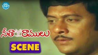 Seetha Ramulu Movie Scenes - Krishnam Raju Wins In The Case || Krishnam Raju - IDREAMMOVIES