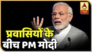 85 per cent money would have vanished if Congress system was not changed, claims PM Modi - ABPNEWSTV
