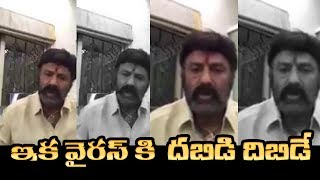 Nandamuri Balakrishna Emotional Video About Present Situation | IndiaGlitz Telugu - IGTELUGU