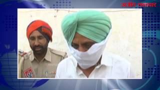 video : बठिंडा जेल में हैड वार्डन नशे की गोलियों सहित गिरफ्तार
