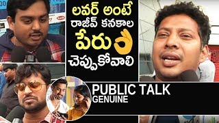 Lover Movie Genuine Public Talk |  Raj Tarun | Riddhi Kumar | Dil Raju | TFPC - TFPC
