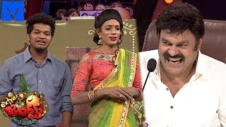 Mass Avinash & Team Performance - Mass Avinash Skit Promo - 16th November 2018 - Extra Jabardasth - MALLEMALATV