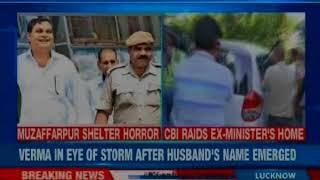 Muzaffarpur Shelter Horror: CBI raids ex-Bihar minister Manju Verma's home - NEWSXLIVE