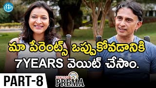Manjula Ghattamaneni Exclusive Interview Part#8 || Dialogue With Prema | Celebration Of Life - IDREAMMOVIES