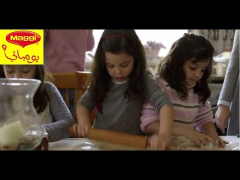 MAGGI Diaries: Jordan Episode 3 - Cooking with Children