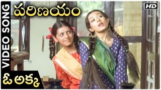 Parinayam Movie Video Song | Oh Akka | Shahid Kapoor | Amrita Rao | Telugu Best Songs - RAJSHRITELUGU